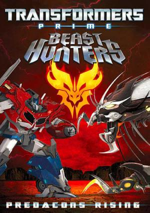 Transformers Prime Beast Hunters: Predacons Rising (TV) (TV)