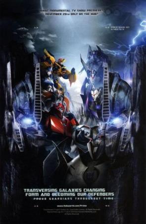 Transformers: Prime (Serie de TV)