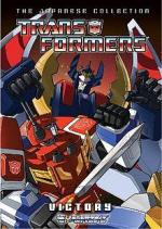 Transformers: Victory (TV Series)