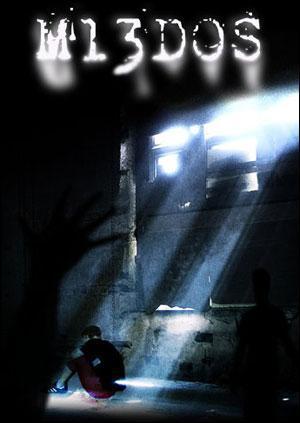 Trece miedos (Miniserie de TV)