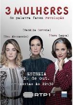 Três Mulheres (Serie de TV)
