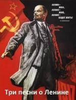 Tres cantos para Lenin (Tres cantos a Lenin)