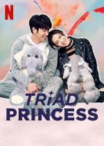 Triad Princess (Serie de TV)