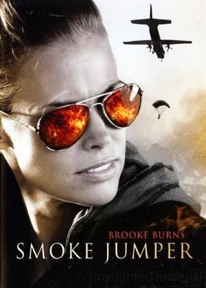Trial by Fire (Smoke Jumper) (TV)