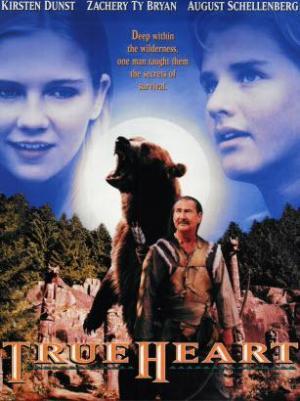 Heartless Film