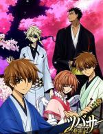 Tsubasa: Spring Thunder