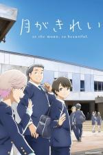 Tsuki ga Kirei (Serie de TV)