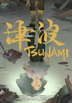 Tsunami (C)