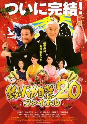 Tsuribaka nisshi 20: Fainaru (Free and Easy 20: Final)
