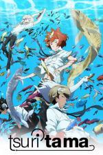 Tsuritama (TV Series)