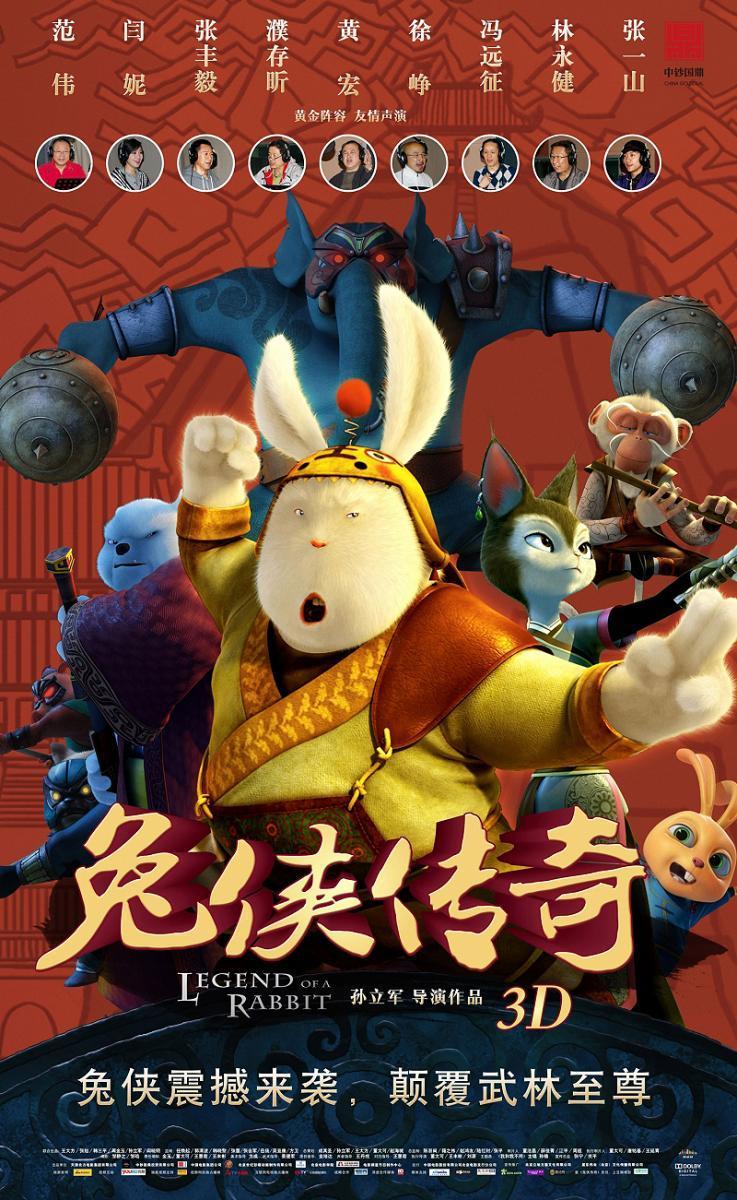 legend of kung fu rabbit 2011 trailer