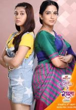 Tujhse Hai Raabta (Serie de TV)