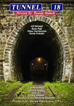 Tunnel 18