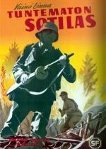 El soldado desconocido
