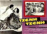 Tzeni Tzeni