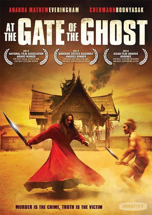 Ghost game thai movie online