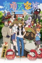 Uchouten Kazoku (Serie de TV)