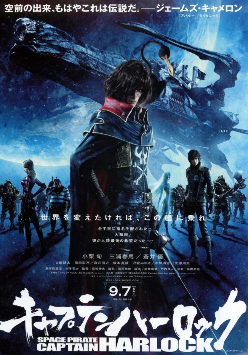 Cine y series de animacion - Página 11 Uchu_kaizoku_kyaputen_harokku_space_pirate_captain_harlock-196559734-large