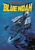 Uchu Kubo Blue Noah (Serie de TV)