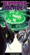 Tekkaman Blade II (TV Miniseries)