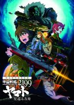Space Battleship Yamato 2199 Odyssey of the Celestial Ark