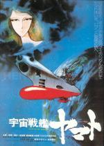 Crucero Espacial Yamato (Serie de TV)