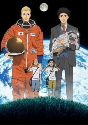 Space Brothers (Serie de TV)