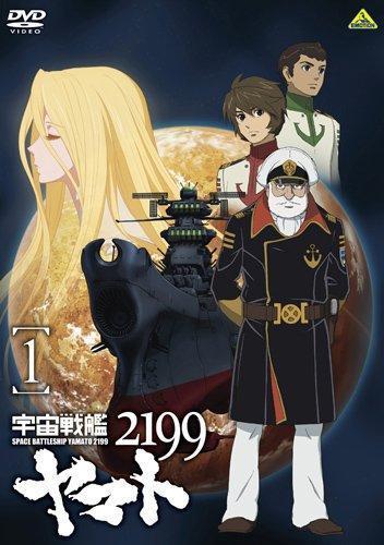 Uchuu Senkan Yamato 2199 (Serie de TV) [2012][Jap Sub – Es][720p][MEGA]