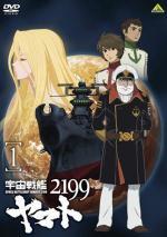 Uchuu Senkan Yamato 2199 (TV Series) (Serie de TV)