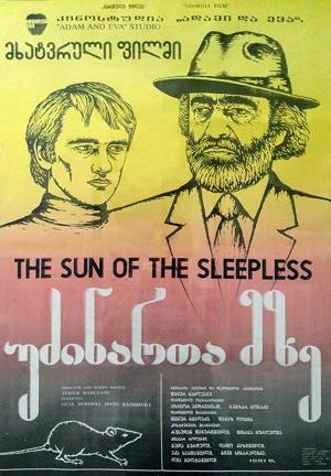The Sun of the Wakeful
