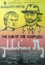El sol de los insomnes