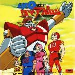Dai Apolon, el Robot del Espacio (Serie de TV)