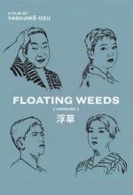 Inn of the Floating Weeds