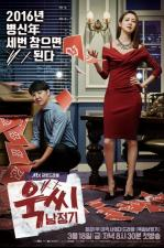 Ukssi Namjeonggi (TV Series)