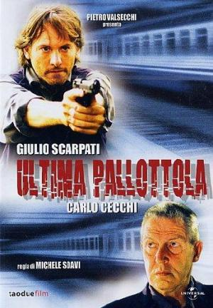 Ultima pallottola (TV) (TV)