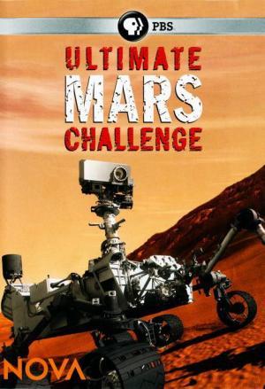 Ultimate Mars Challenge