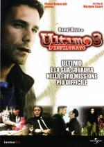 Ultimo 3 - L'infiltrato (TV)