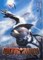 Ultraman (Ultraman: The Next)
