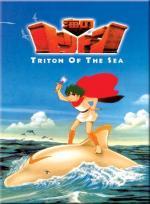 Triton of the Sea (TV Series)