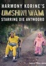 Umshini Wam (S)