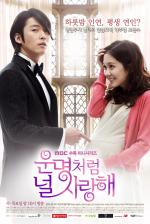 Fated to Love You (TV Series)
