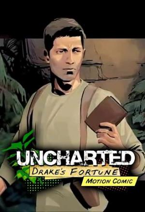 Uncharted: Drake's Fortune (S)