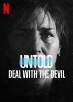 Al descubierto: Pacto con el diablo (TV)