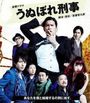 Unubore deka (Conceited Detective) (Serie de TV)