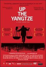 Up the Yangtze (Remontando el Yangtsé)