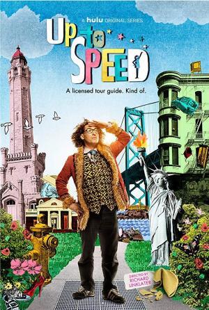 Up to Speed (Miniserie de TV)