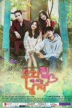 Urijipe Saneun Namja (The Man Living in Our House) (Serie de TV)