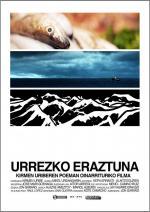 Urrezko Eraztuna (El anillo de oro) (C)