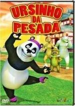 Heavy Weight Panda