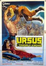 Ursus, el terror de los kirgueses